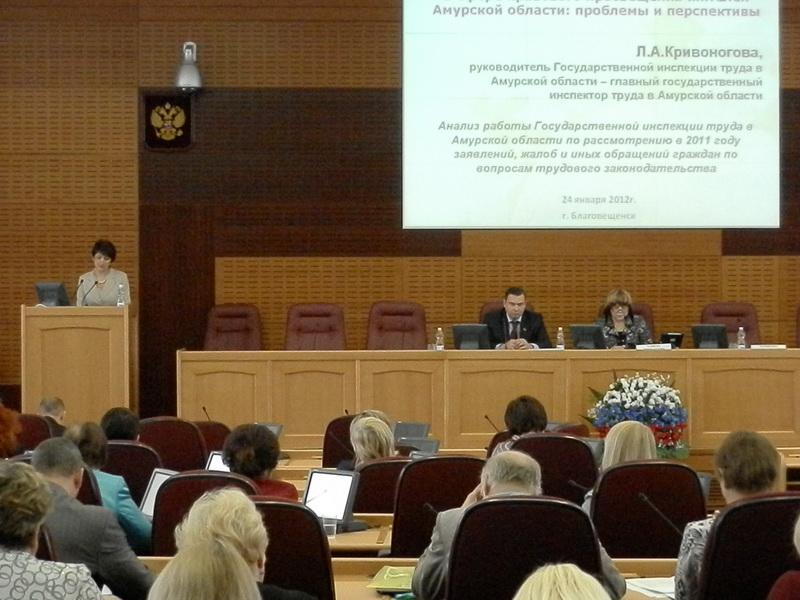 Termoline оптом вакансии правительства амурской области основные признаки
